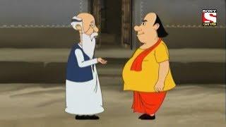 হাত সাফাই | Gopal Bhar Classic | Bangla Cartoon | Episode - 23