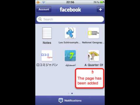 How to favourite a page or a friend on Facebook for iPhone app?