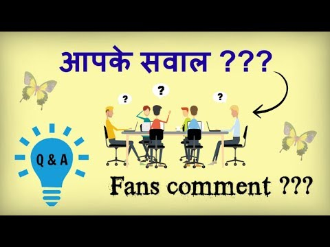 Fans comments ?? Aapake sawal by Gyan Tube #1