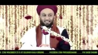 Beautiful Story about the prophet Muhammad (pbuh) by pir saqib shaami
