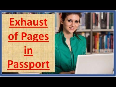 अगर पासपोर्ट के Pages खत्म हो जाये तो क्या करें   Exhaustion of Passport Pages