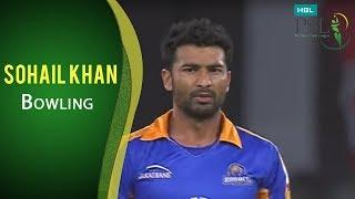 PSL 2017 Match 20: Karachi Kings vs Islamabad United - Sohail Khan Bowling