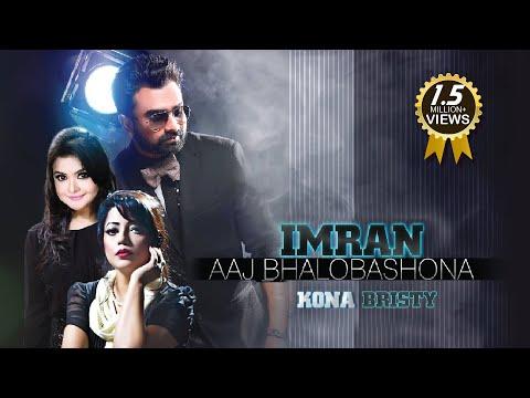 Xxx Mp4 আজ ভালোবাসো না Aaj Valobashona Imran Kona Bristy Full Audio Album 3gp Sex