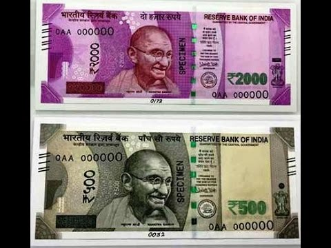 Difference between Original and fake 2000 rupees note