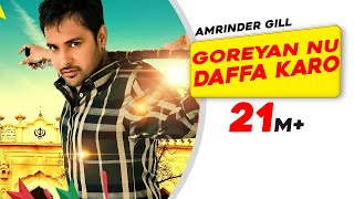 Goreyan Nu Daffa Karo Full Song | Amrinder Gill | Releasing on 12th September 2014