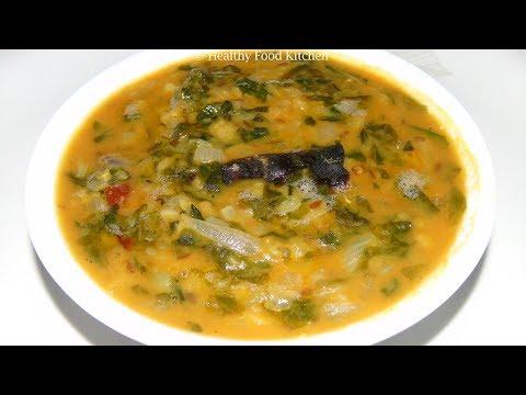 Vendhaya keerai dal recipe - Methi Dal Recipe - Methi Ki Sabzi Recipe - Vendhaya Keerai Kootu Recipe