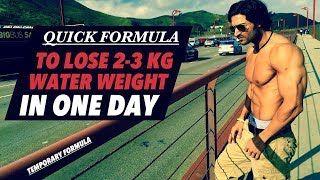 Quick Formula to LOSE 2-3 Kg Water Weight in 1 Day | by Guru Mann