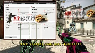 Hack для кс го cs go ключ купить на steam за 200 рублей