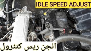 G-scan Idle RPM Correction on Infiniti FX45 2005MY Videos