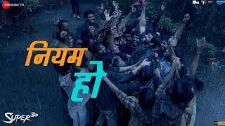 Niyam Ho whatsapp status - Super 30 _ Hrithik Roshan _ Ajay Atul _ Amitabh Bhattacharya