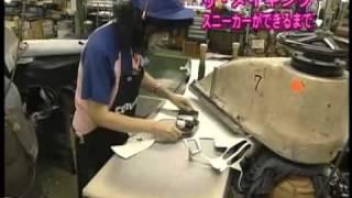 【日本科学技术】运动鞋的制作流程【Japan Science and Technology 】sneakers