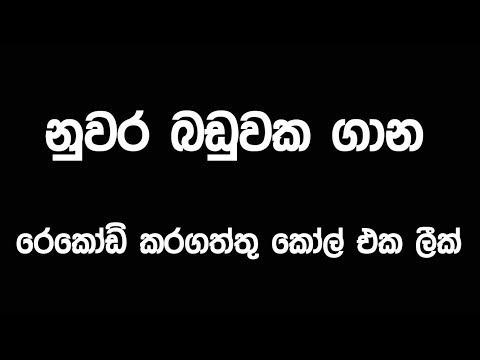 Xxx Mp4 Funny Sexy Girls Calls In Sri Lanka 3gp Sex