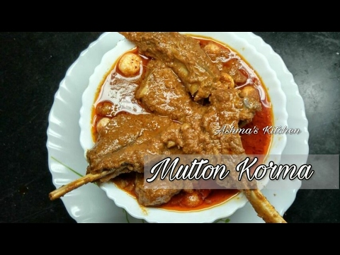 Mutton korma  || recipe in Hindi/Urdu || Ashma's Kitchen