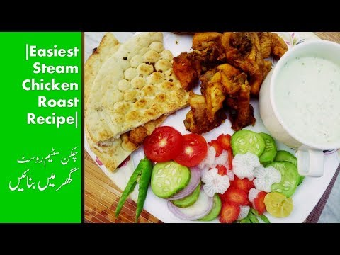 Chicken Steam Roast in Pot| Cook Steam Roast at Home| Easy Chicken Steam Roast without Oven
