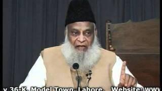 """Qayenat Ki Sab ki Bari Haqaqat """"Qayamat"""" by Dr Israr Ahmed"""
