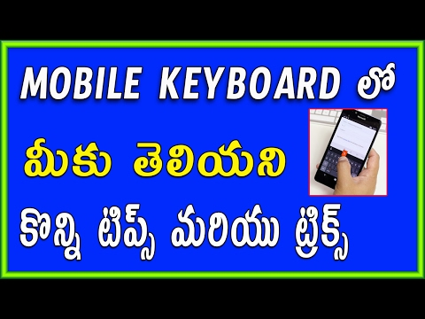 Best Amazing Mobile Keyboard Shortcuts You Aren't Using Telugu