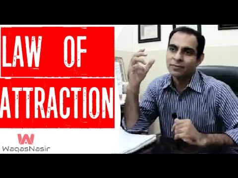 The Law Of Attraction-By Qasim Ali Shah | In Urdu