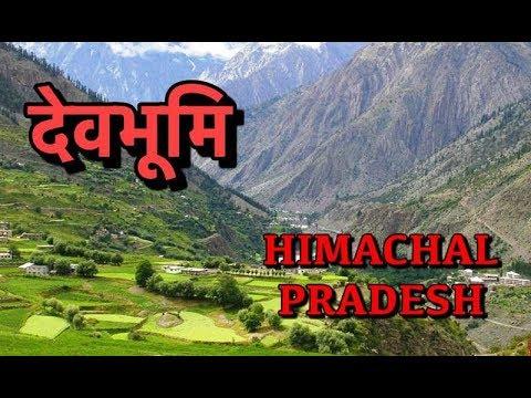 Beautiful Himachal Pradesh | India