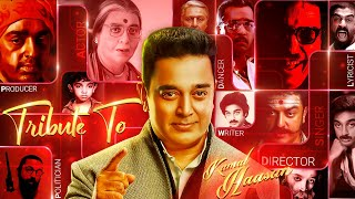 Tribute To KAMAL HAASAN The Legend | Birthday Special | Pranav Sri Prasad | RCM promo & remix | Nov7