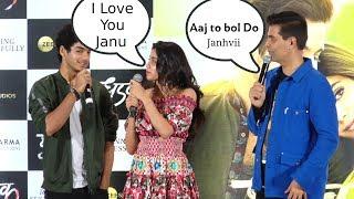 Finally Janhvi Kapoor Says I Love You to Ishaan Khattar  Dhadak Movie Sucsess Story