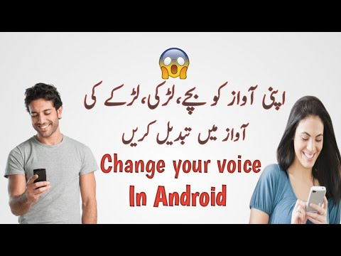 Change your voice into girl voice || Cool voice changer