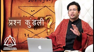 janam kundali kaise dekhe in hindi Videos - votube net
