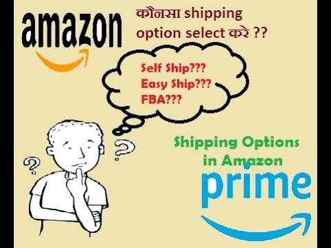 Amazon Shipping Options Easyship, Self Ship, Fullfillment by Amazon FBA
