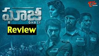 Ghazi Movie Review | Maa Review Maa Istam | Rana Daggubati, Taapsee Pannu #GhaziReview