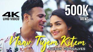 NEW Konkani Song - Nanv Tujem Kitem (Aye Cheddva) - Alison Gonsalves [Konkani Songs 2020]