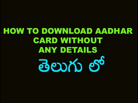 [TELUGU]How to Download Aadhar Card without any Details