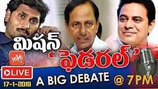 LIVE Debate on KTR YS Jagan Meeting | Will CM KCR Impact on AP Politics | KCR Federal Front | YOYOTV