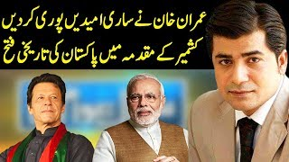 Sawal Awam Ka with Masood Raza | 28 September 2019 | Dunya News