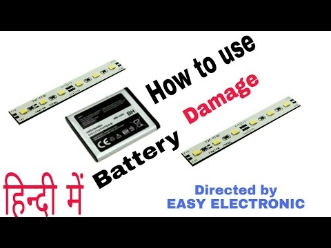How to use damage battery