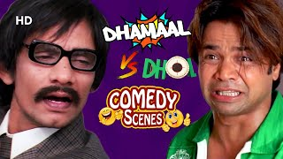 Dhamaal v/s Dhol - Best Hindi Comedy Scenes - Rajpal Yadav - Javed Jaffery - Vijay Raaz
