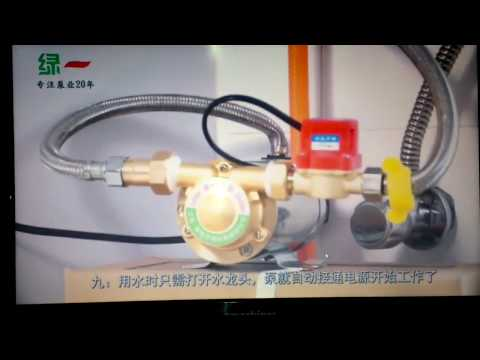Electronic Automatic Home Shower Washing Machine Water Booster Pump