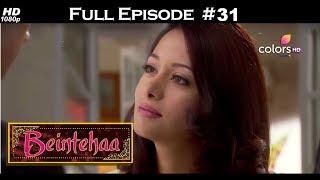 Beintehaa - Full Episode 16 - With English Subtitles