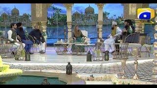 Geo Ramzan Iftar Transmission - 02 June 2019 - Ehsaas Ramzan
