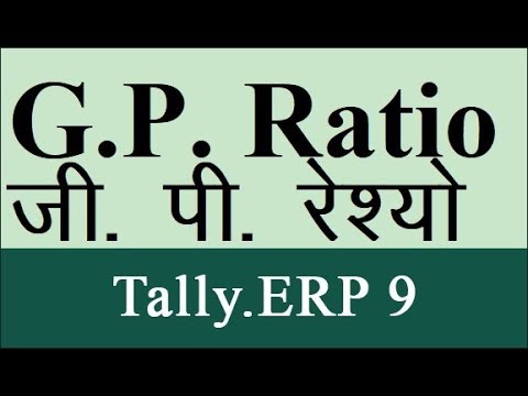 WHAT IS GP RATIO HOW TO GET G.P. RATIO IN TRADING ACCOUNTS? LEARN TALLY ERP9 STEP BY STEP IN HINDI