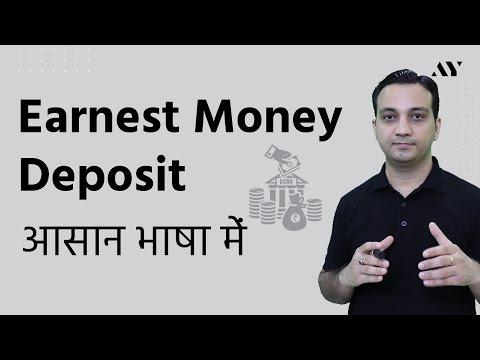 Earnest Money Deposit (EMD) - Bid & Tender Security | Hindi