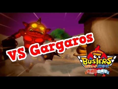 Yo-kai watch busters FR #1 - L' Oni rouge Gargaros !