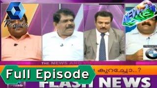 News N Views | 22nd October 2016