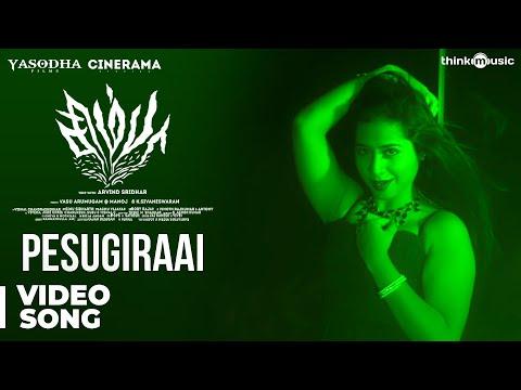 Xxx Mp4 Simba Songs Pesugiraai Video Song Bharath Swati Dixit Vishal Chandrashekhar 3gp Sex
