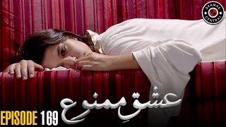 Ishq e Mamnu | Episode 169 | Turkish Drama | Nihal and Behlul | Dramas Central