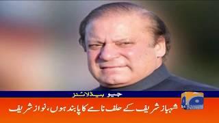 Geo Headlines 08 AM | 17th November 2019