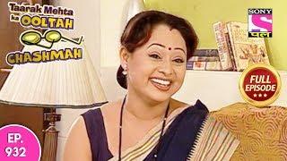 Taarak Mehta Ka Ooltah Chashmah - Full Episode 2109 - 12th