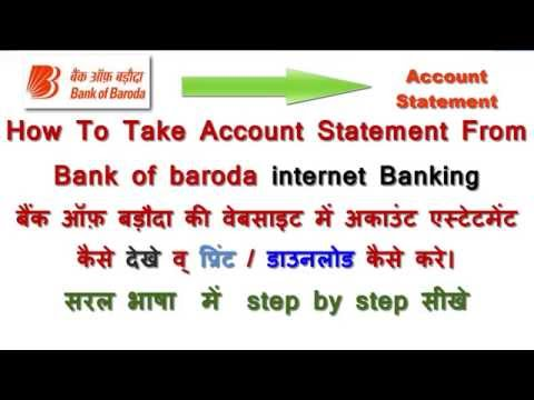 How to take bank statement from bank of baroda internet banking
