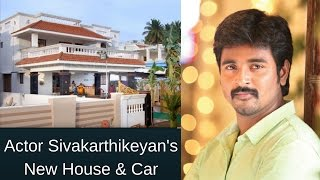 Sivakarthikeyan's New house and Brand New Audi Q7 Car Video | Latest Tamil Updates|