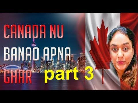 ਕਨੇਡਾ ਵਰਕ ਪਰਮਿਟ ਲਈ। Canada Work Permit INFORMATION  Part 3