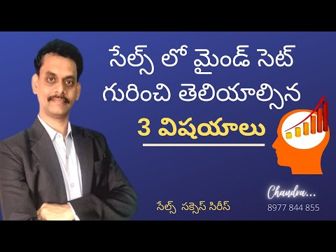 Sales Success Series [Telugu] - Mindset of Professional Sales Persons