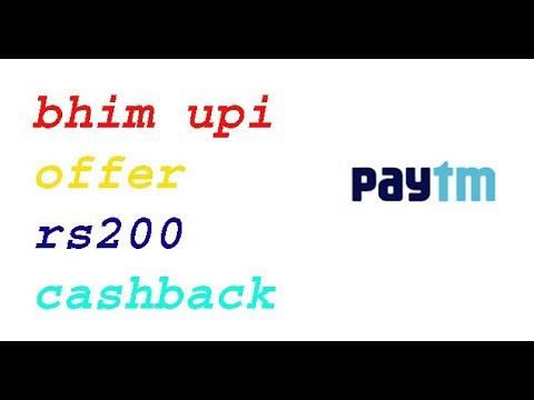 paytm bhim upi offer rs200 cashback offer sand money rs50 rs200 cashback your paytm wallet